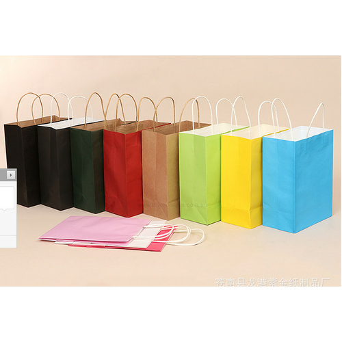 Bulk Green Shopping Bags 21x15x8cm